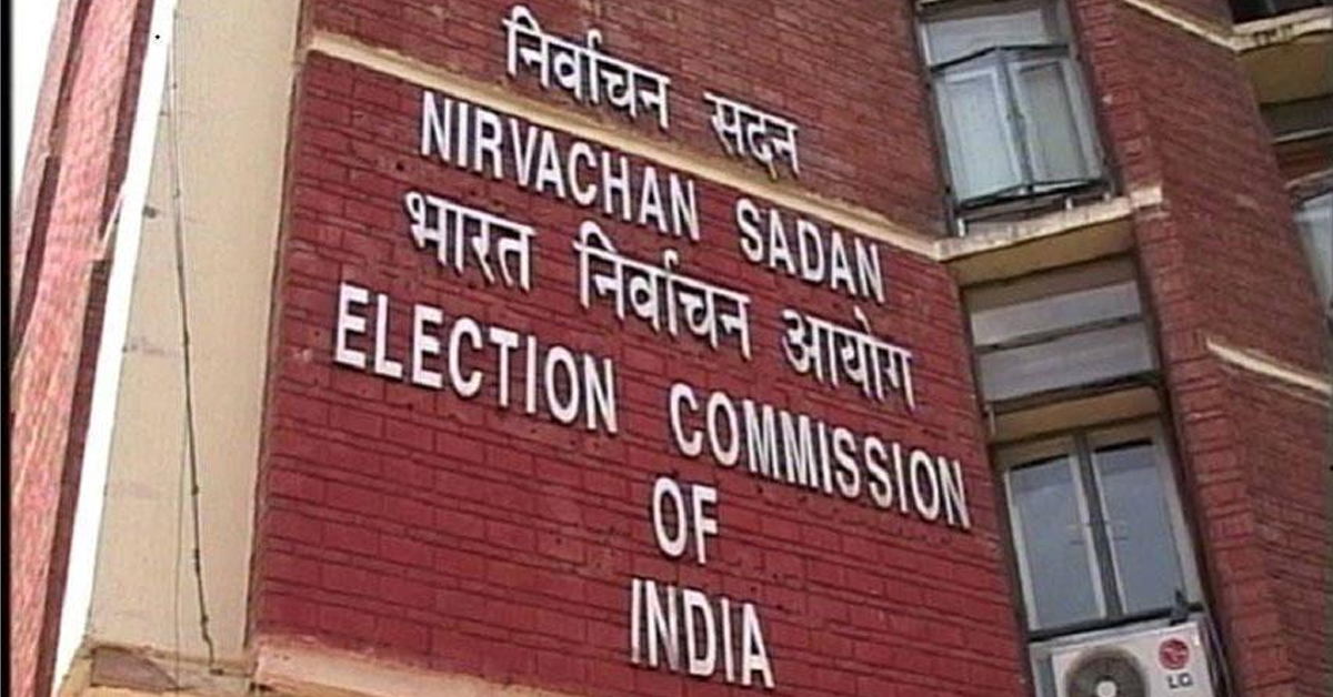 election commission1200