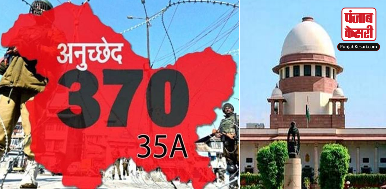 supreme court and artical 370