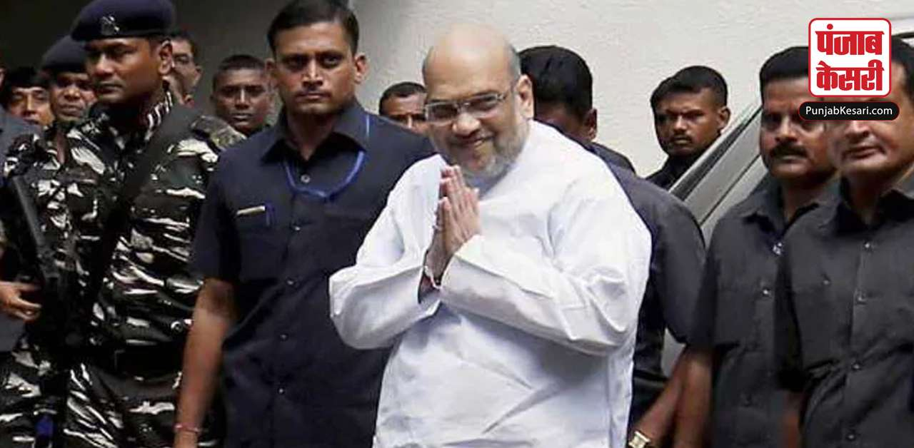 amit shah security