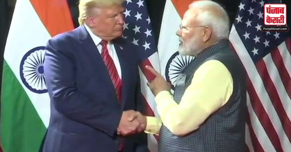 modi trump mian news