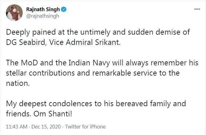 भारतीय नौसेना के वाइस एडमिरल श्रीकांत का कोविड-19 से निधन, रक्षा मंत्री ने जताया शोक